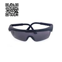 Защитные очки импульсной сварки