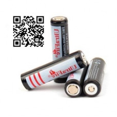 Аккумуляторная батарея 4200mA